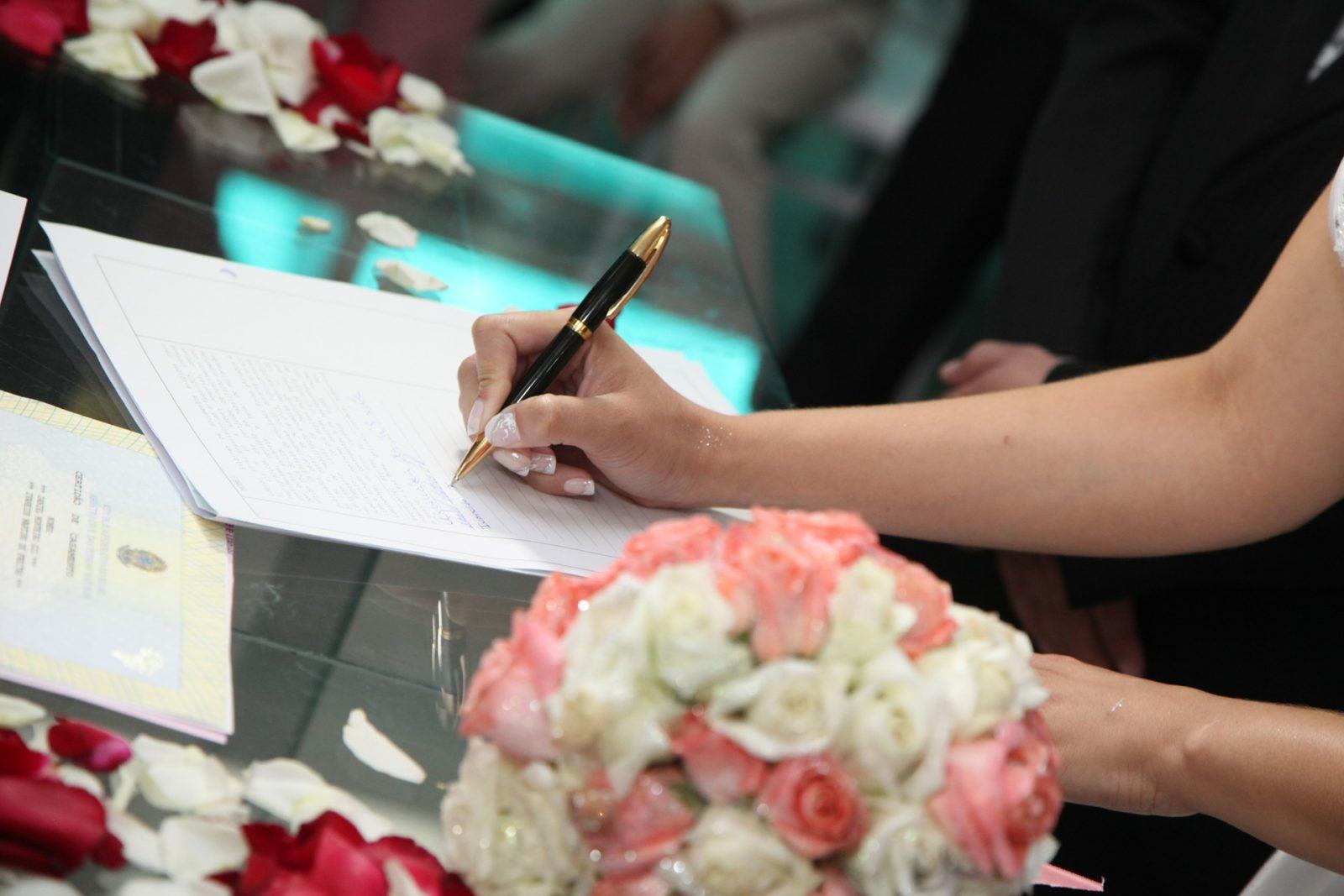 Tr mites para la boda civil for Tramites matrimonio civil