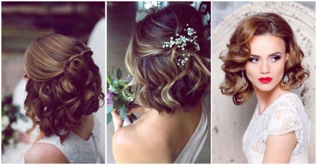 Peinados para novia con cabello corto 2018